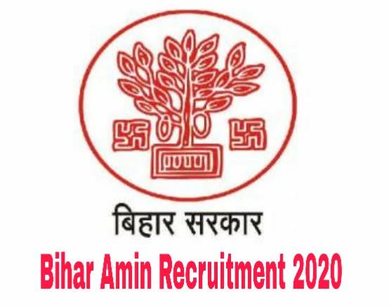 bihar-board-amin-online-form-2020 Online Form Filling Jobs Sarkari on
